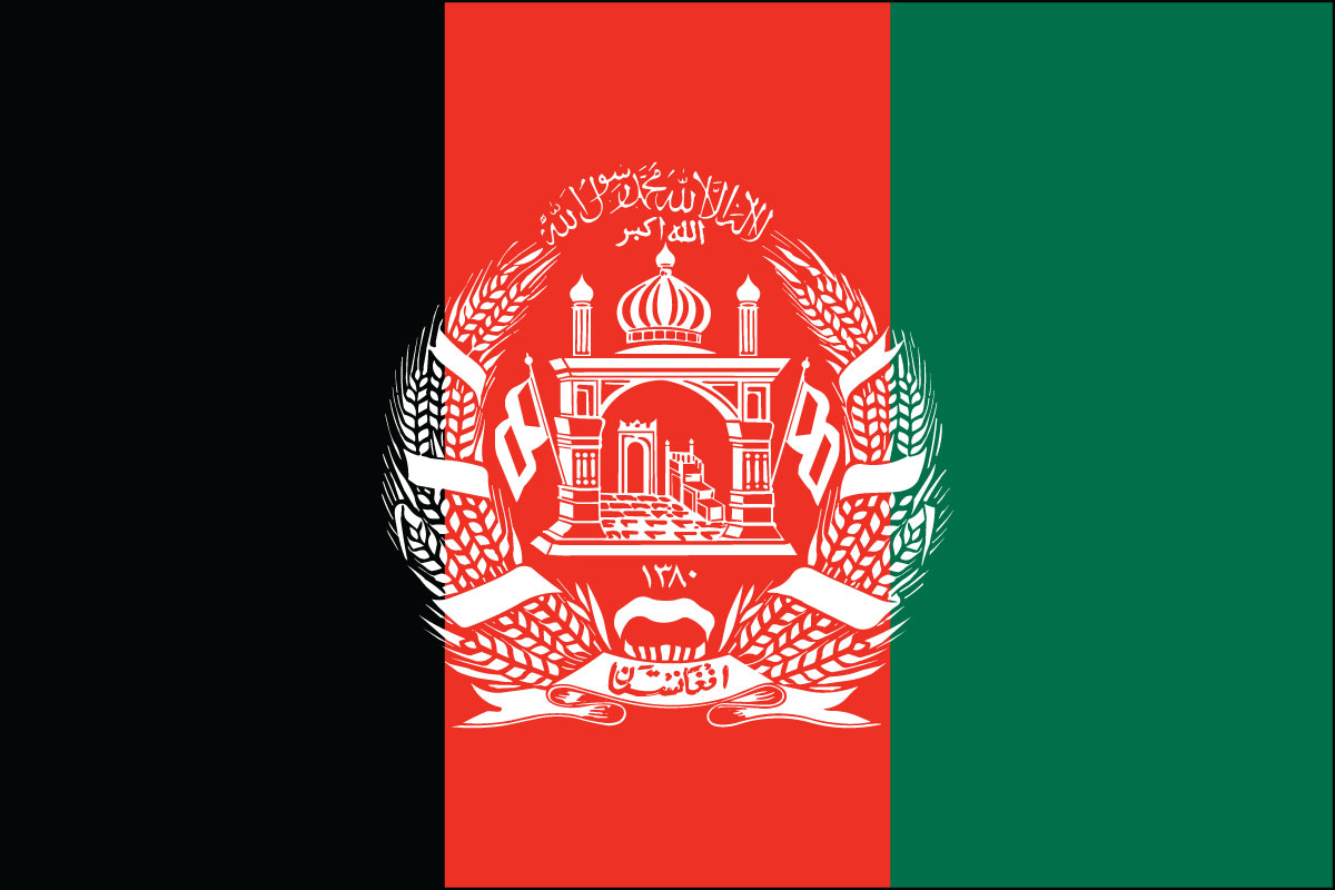 2x3' Poly flag of Afghanistan