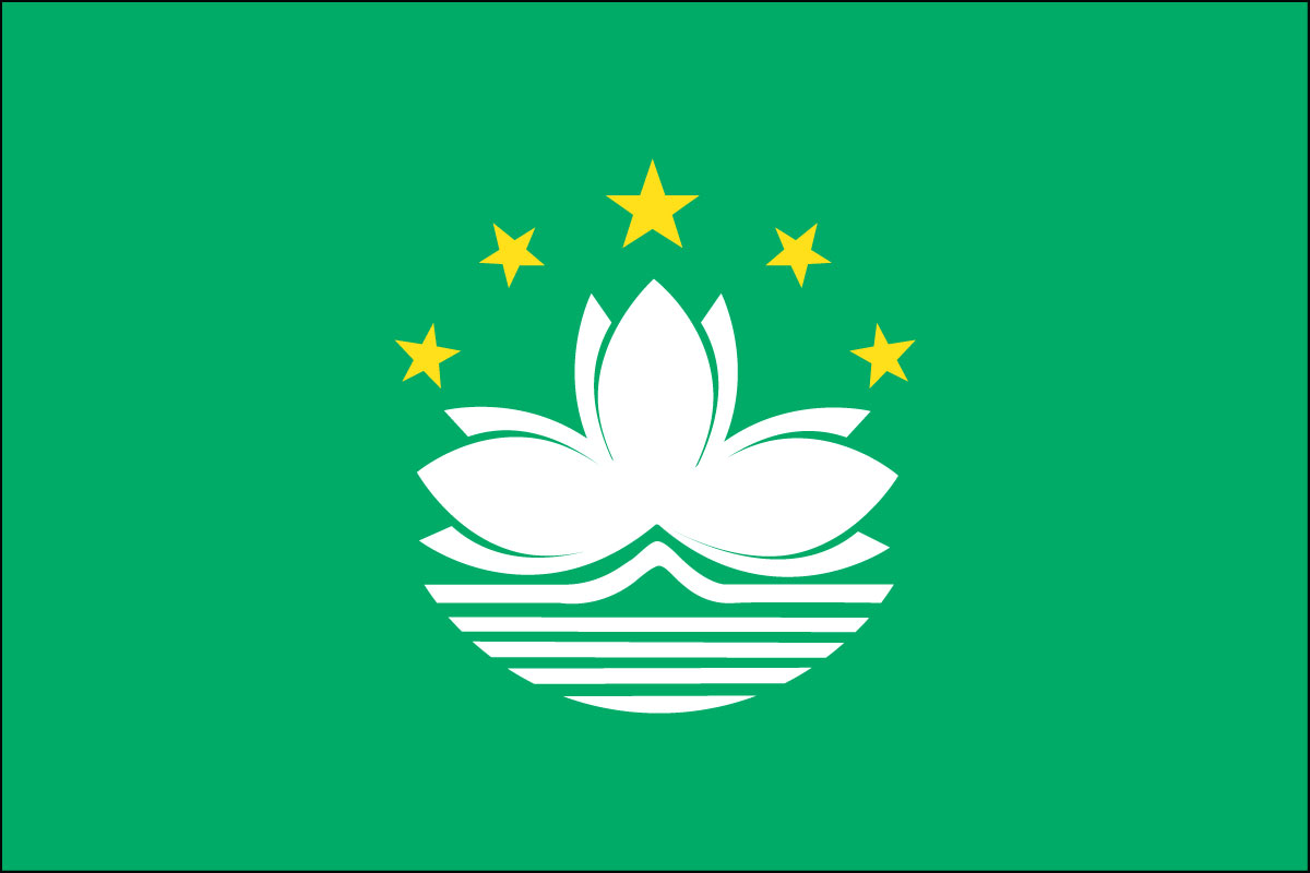 "4x6"" flag of Macao"